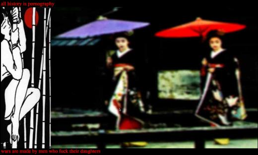 Dollspace screenshot 2