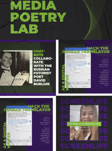 Poster mediapoetry lab