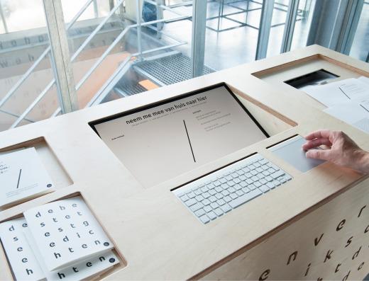 photo installation screen