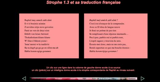 Raphèl screenshot