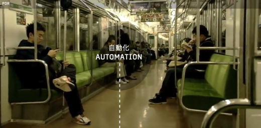 screenshot from automation: subway