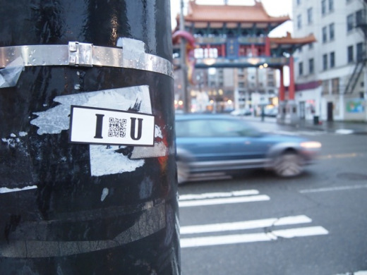 A sticker with the text I and You, with a QR code in between.