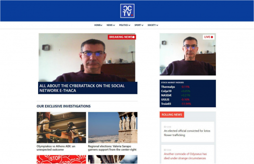 A website designed to look like a news website uses the users webcam to display it live into the new